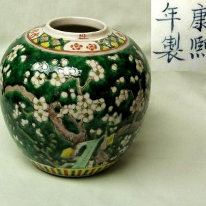 55. Chinese porcelain jar. Plum blossoms on green enamel ground, bottom bears hand-painted K'ang Shi mark.